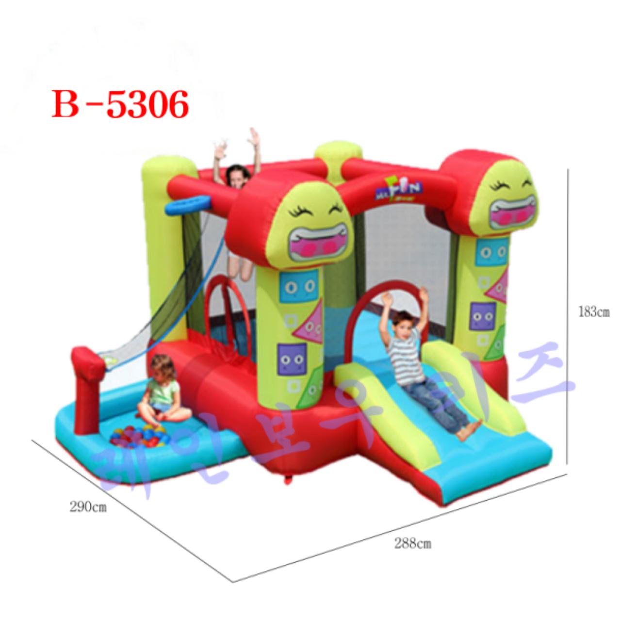 [레인보우키즈]에어바운스 실내 미끄럼틀 미니바운스 방방이 놀이터 B타입, B-5306
