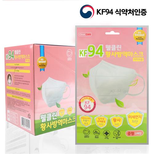 웰클린 미세먼지 보건용 마스크 KF94 1매입 개별포장, 중형 1매입