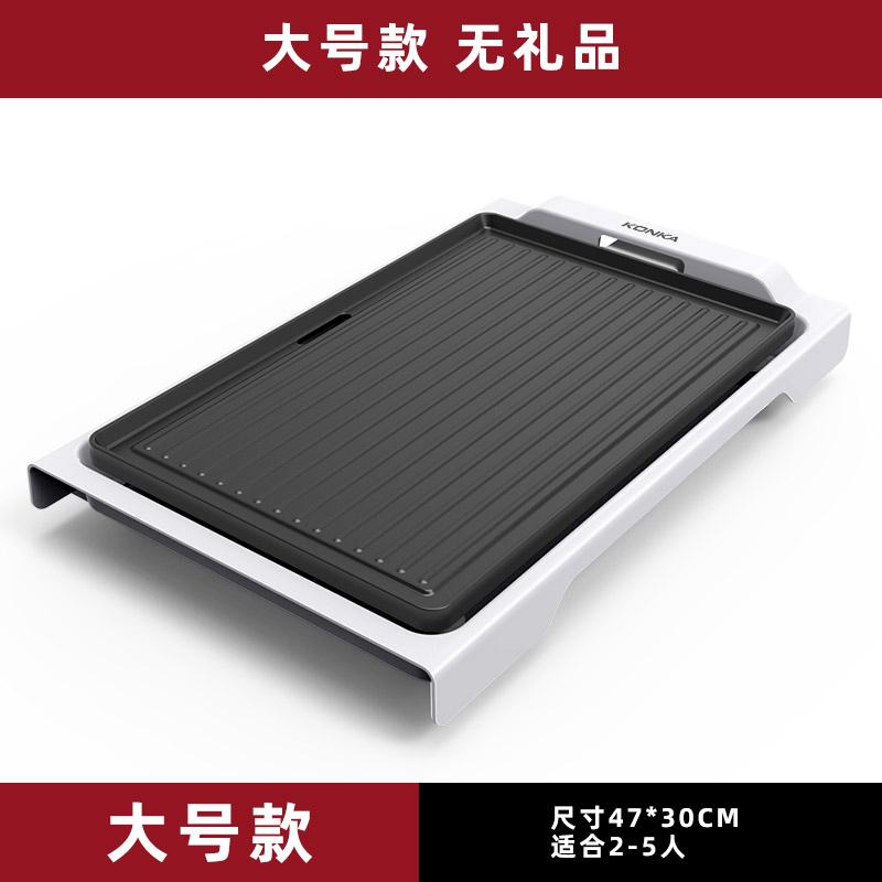 나혼자산다 한혜진불판 와이드그릴 전기팬 QT-C1, 단품