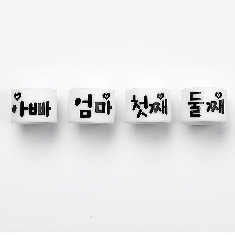 칫솔꽂이 실리콘 가족 칫솔이름표 욕실용품, 커플세트(훈남.훈녀)
