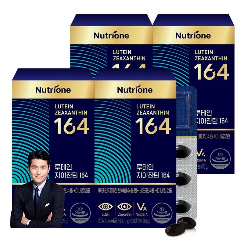 뉴트리원 본사 루테인+지아잔틴+비타민A 7중 기능성 눈 영양제 루테인지아잔틴164 면역 기능 + 활력환, 500mg, 4box