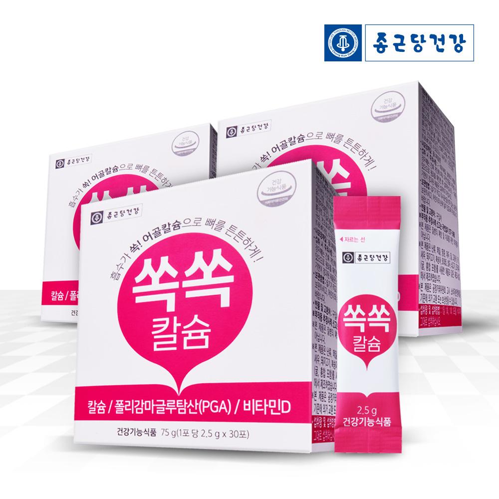 종근당건강 [본사직영] 어골 쏙쏙칼슘 PGA 흡수 도움 30포 (어골칼슘), 3박스