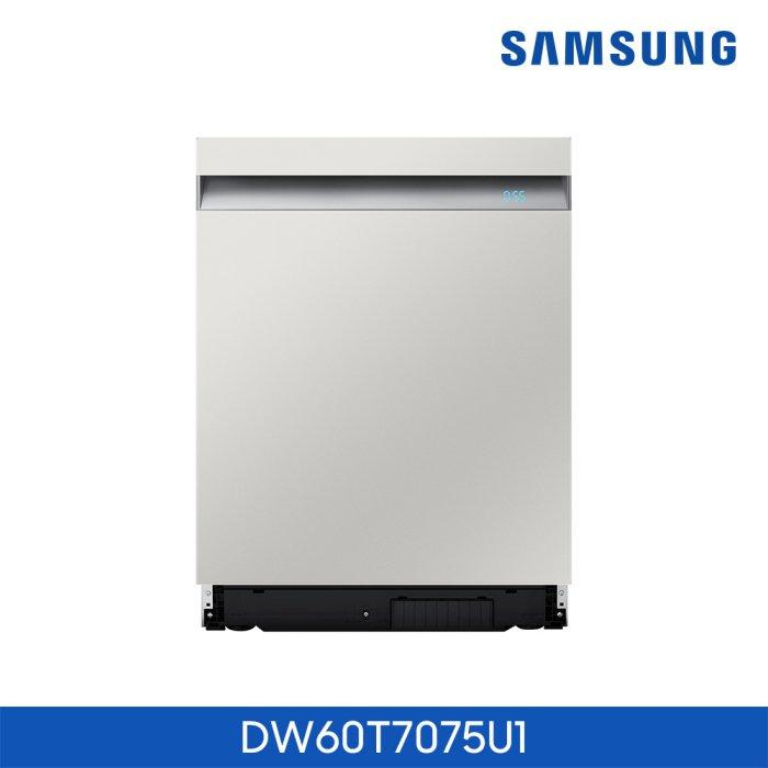 삼성전자 식기세척기 DW60T7075U1 12인용 [빌트인], 옵션없음, 옵션없음