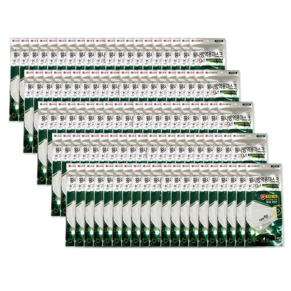 LG생활건강 에어워셔베이직황사마스크KF94(대형) 1매 X 100개 총100매, 100매