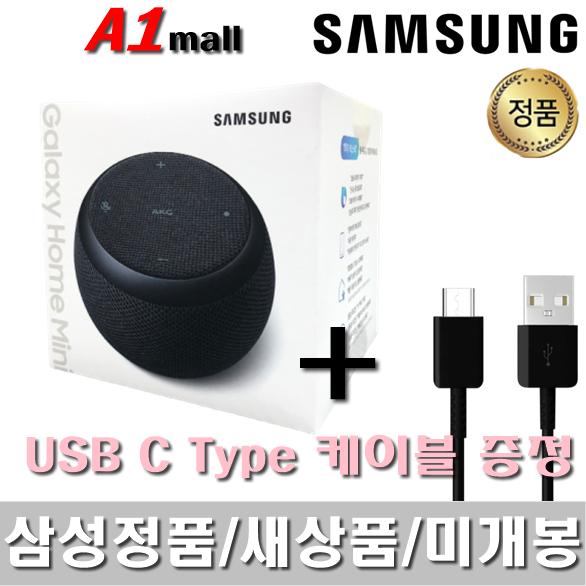삼성전자 갤럭시홈미니 + 100% USB C타입 케이블 증정 AI 블루투스 스피커