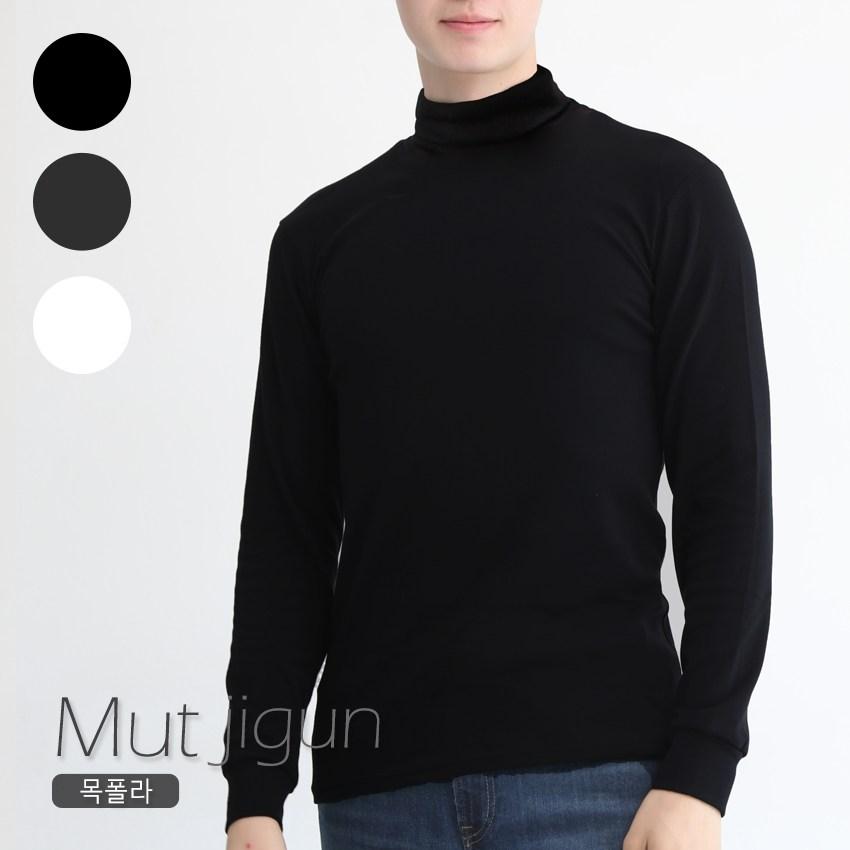 멋지군 남성 긴목 순면 면스판 목폴라 터들넥 긴팔 티셔츠