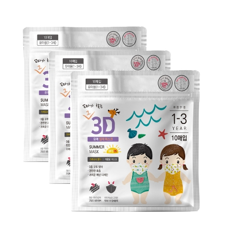 엄마가찾는그3D마스크 엄마가찾는마스크 베이비용 초소형 더 가벼워진 유아 일회용마스크 새부리형, 30매, 핑크유니콘