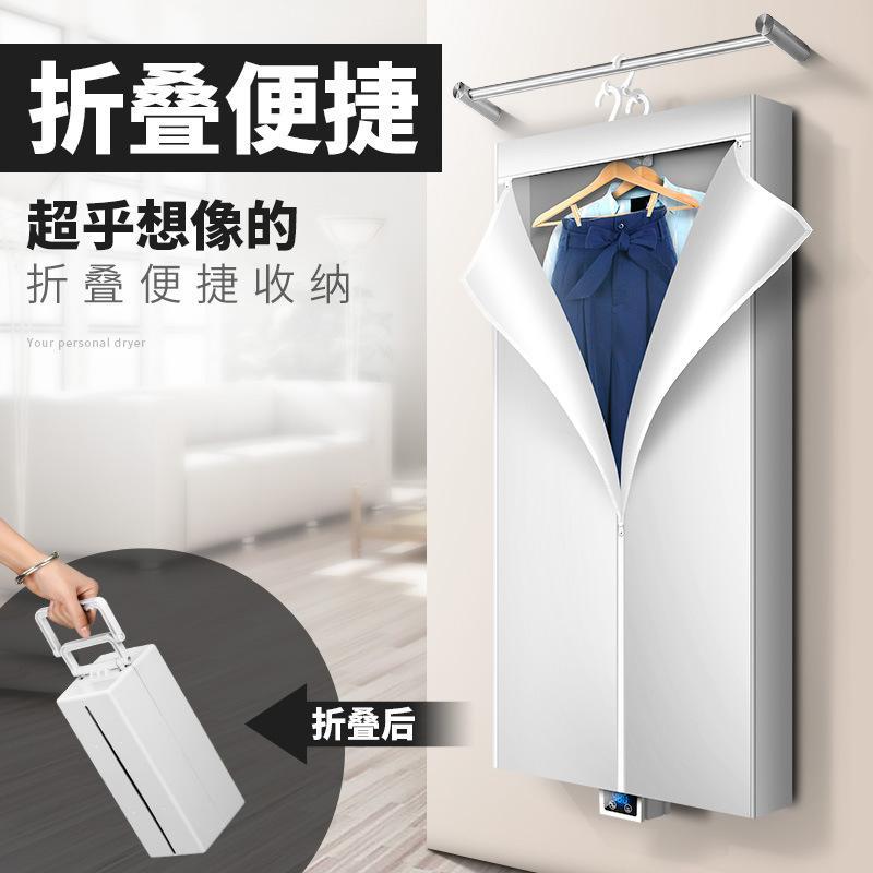 코스트코건조기 속옷 소독 기계 가정용 소형 의류 건조기 uv 자외선 살균 소독 캐비닛, Glacier 흰색 휴대용 스토리지