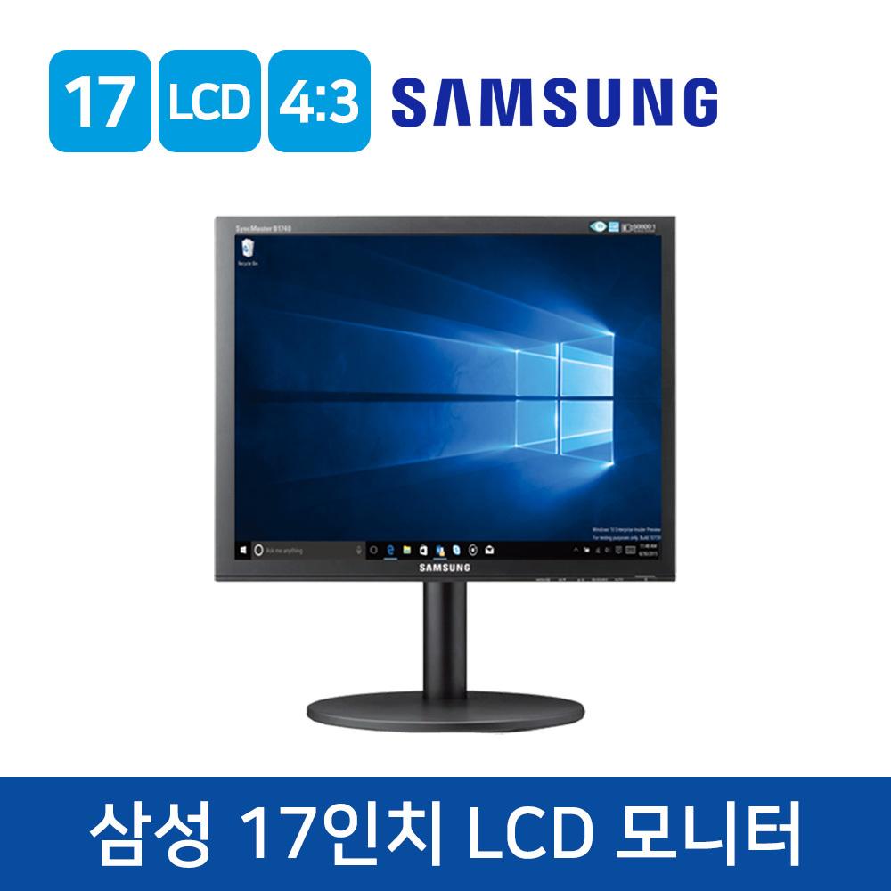 삼성전자 삼성 모니터 모음전 17 19 20 22 27인치, 삼성 17인치 LCD 모니터(B1740R)