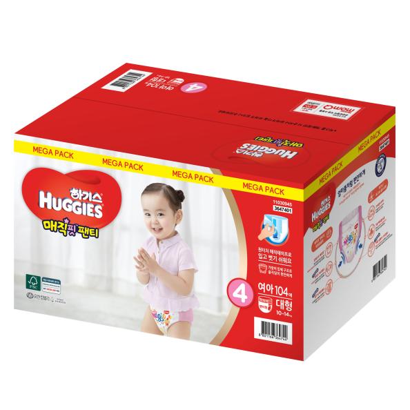 하기스 매직핏팬티 여아용 4단계 대형 10~14kg 걷기시작하는 아이용 팬티형 기저귀, 104매