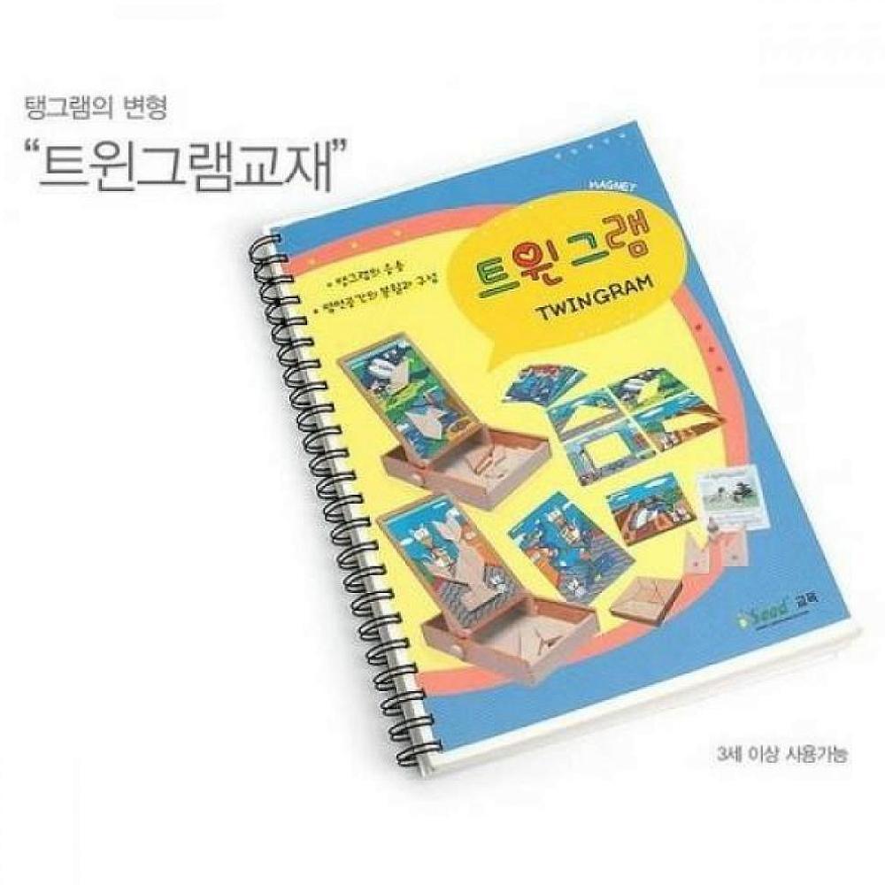 소소몰 트윈그램 교재 칠교놀이퍼즐, 1