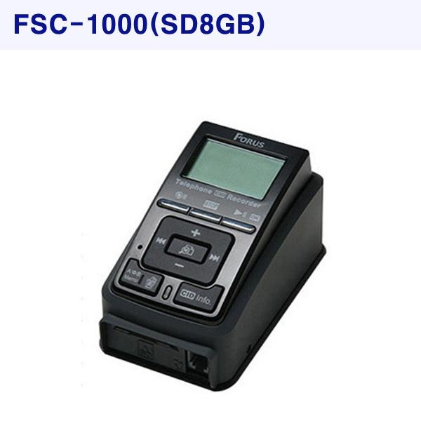 (포러스일렉트로닉스 FSC-1000(SD8G/190시간녹음)+사은품 SD4G증정 증정/시간녹음/포러스일렉트로닉스/사은품, 단일 모델명/품번