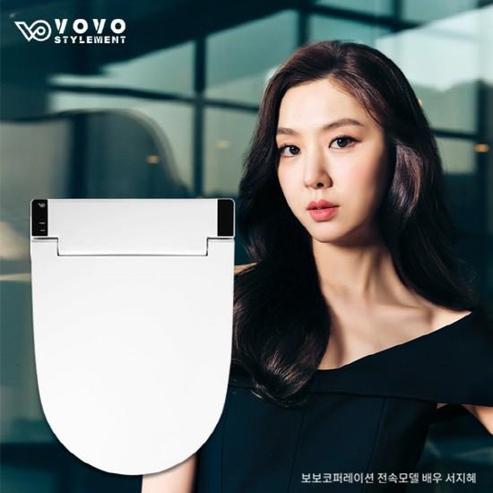 VOVO STYLEMENT [최신형] 본사직영 셀프노즐청소 필터없는 생활방수비데 3IN1 풀스테인리스노즐 VB-6000S, 대형(6000)/자가설치