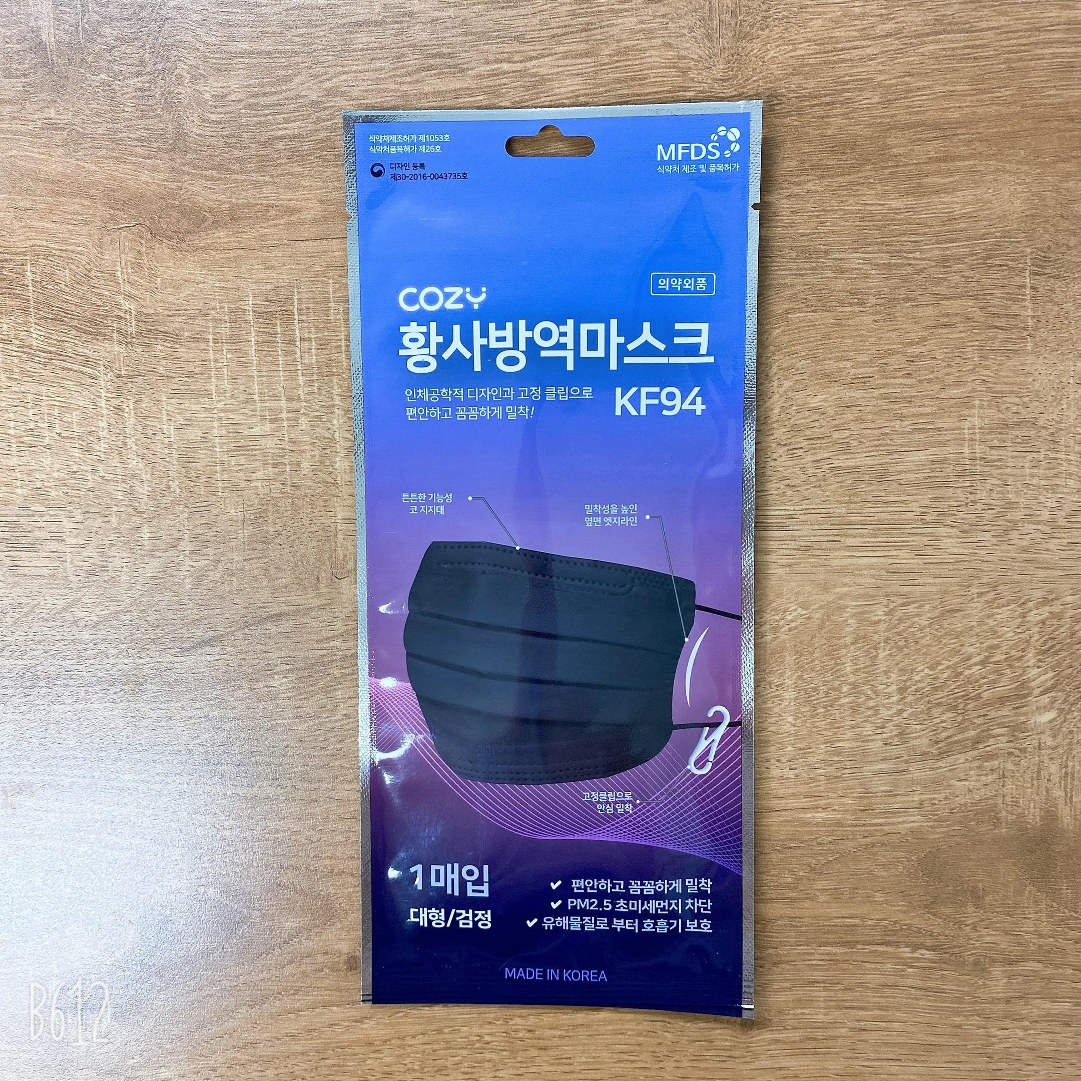 cozy KF94 황사방역마스크 대형 블랙 1매입 10개, 1개, 10매입