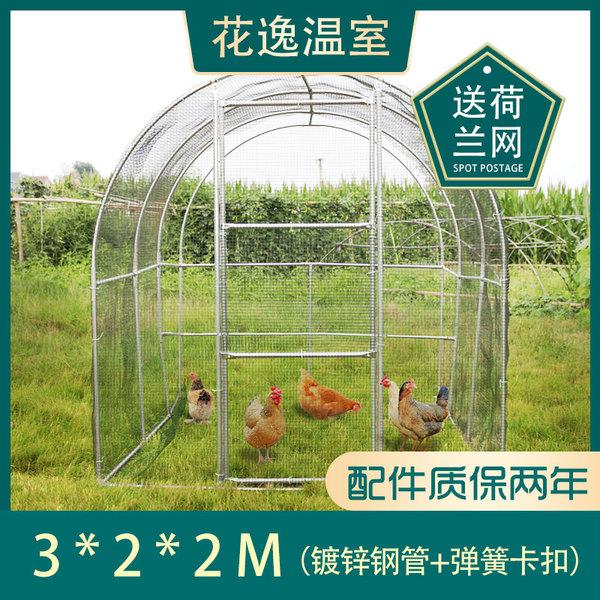 조립식 이동식 닭장 미니 메추리 닭 키우기 집 만들기, 3 x 2 x 2 m