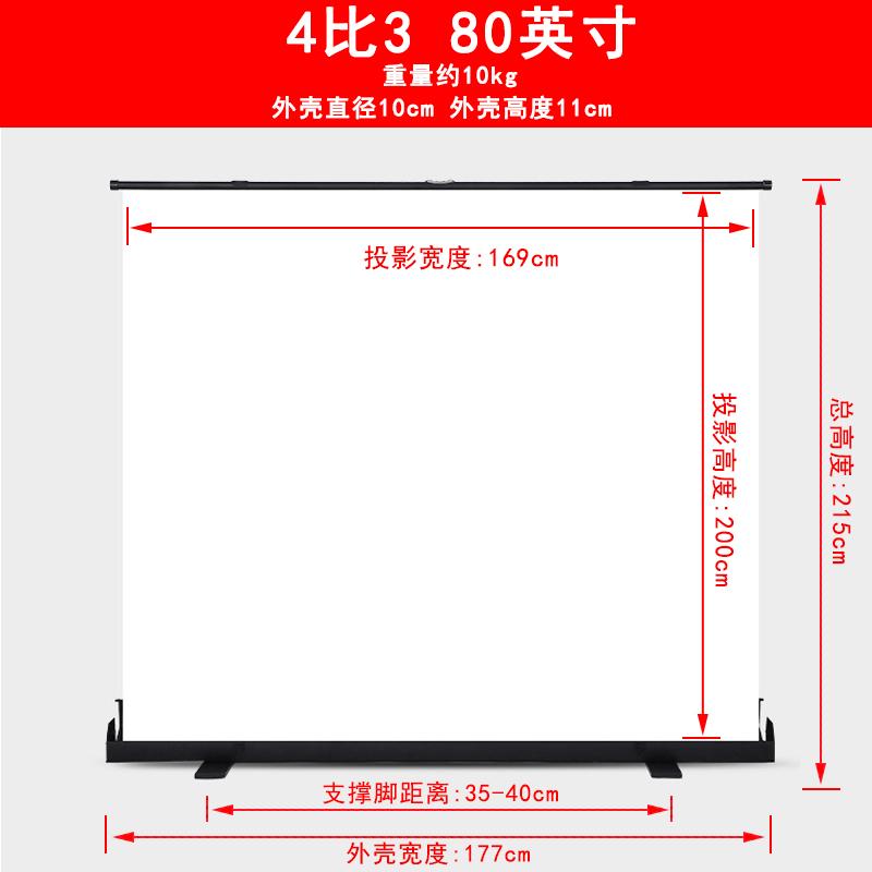 빔프로젝터 풀방식 영사 천막천 가정용 천배경커튼 심플, T01-금속, C01-4 3 80인치