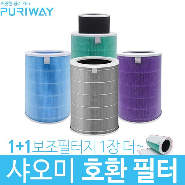 퓨리웨이 샤오미 공기청정기 필터 호환용 미에어 미에어2 미에어2S 미에어PRO 전제품호환, 01. 블루필터(클린형)