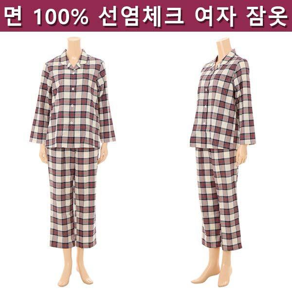 [현대백화점][비너스] 면 40수 원단의 심플한 선염 체크 여성 잠옷 VPA4053W RD