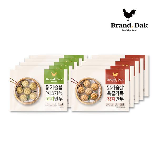 브랜드닭 닭가슴살 육즙가득 만두 고기5+김치5팩, 10팩, 168g