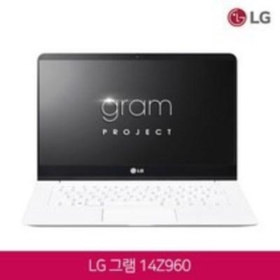 [리퍼비시] LG 그램 14Z960 코어i5 울트라PC 0.98kg, DDR3 8GB, 256GB, 포함