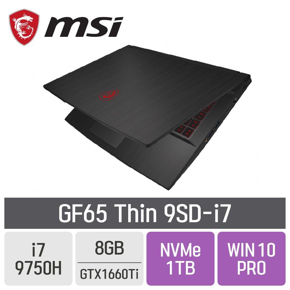 MSI GF65 Thin 9SD-i7 [게이밍마우스 증정], 8GB, SSD 1TB, 포함
