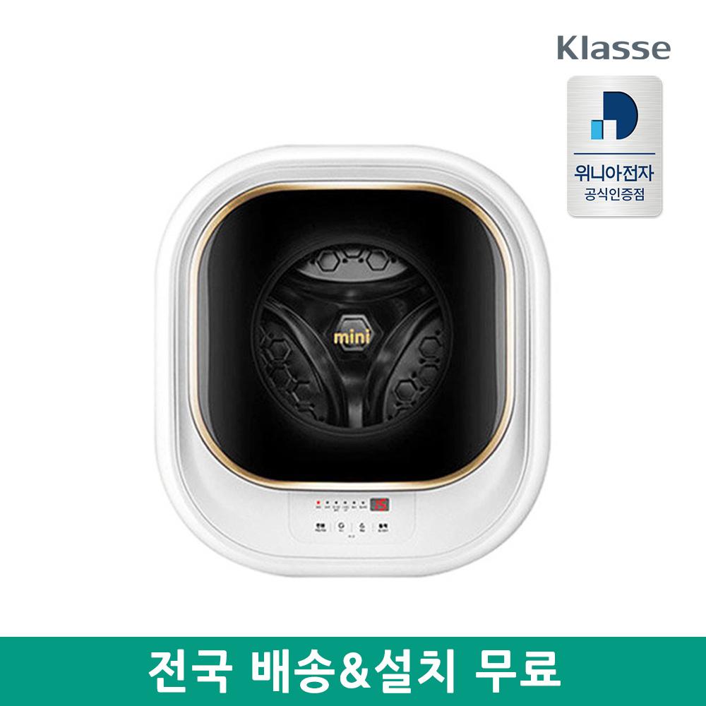 위니아딤채 3kg 벽걸이 쾌속 미니드럼세탁기(아기빨래 소량) DWD-03MCWR