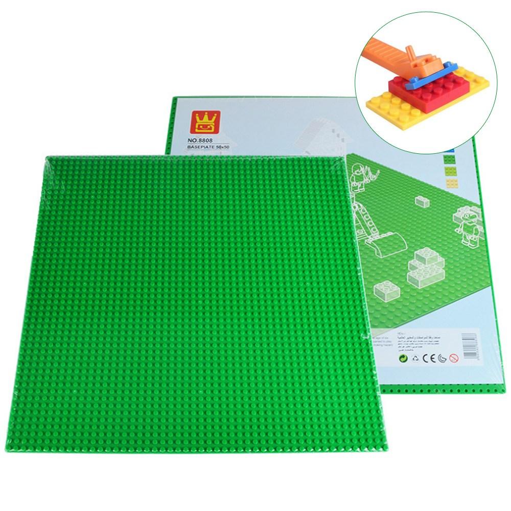 토이다락방 레고판 레고 클래식 호환 대형 놀이판 50x50칸(40x40cm) 레고호환블록, 초록+레고분해기