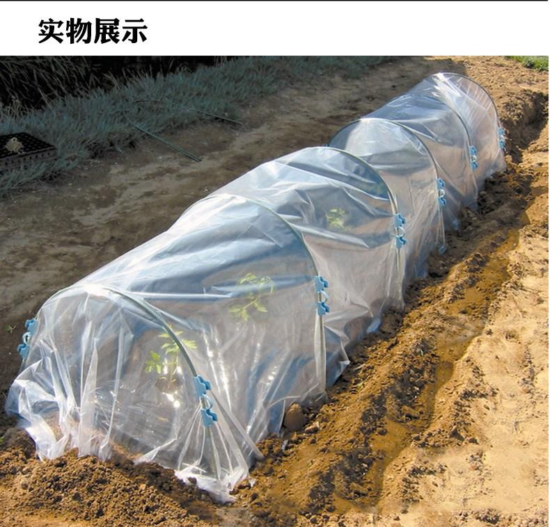 미니 조립식 비닐하우스 자재 소형 온실 텃밭 하우스, 3. 폭90cm x 길이2.1m_매질