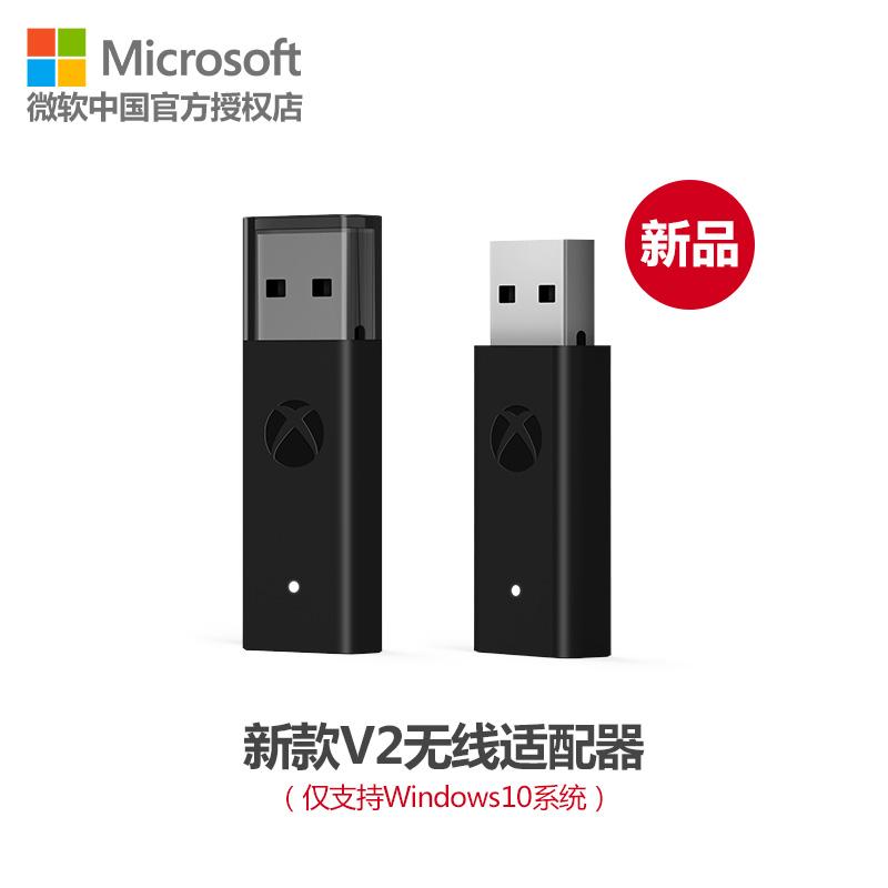 게임컨트롤러 XBOX ONE S손잡이 컨트롤러 유선 무선 진동 블루투스 PC, 1개, T13-마이크로소프트 무선 어댑터(신상)