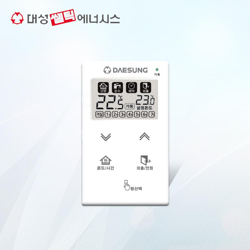 대성셀틱 각방 온도조절기 DR-300 DR-310, DR-300(메인조절기)