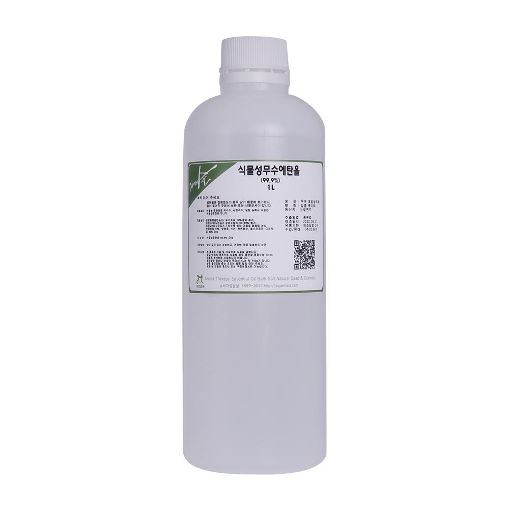 자연의숲 수제나라 식물성무수에탄올 (99프로이상 바이오에탄올 청국장에센스만들기 천연화장품 알코올 소독 무수알콜, 1병, 18L