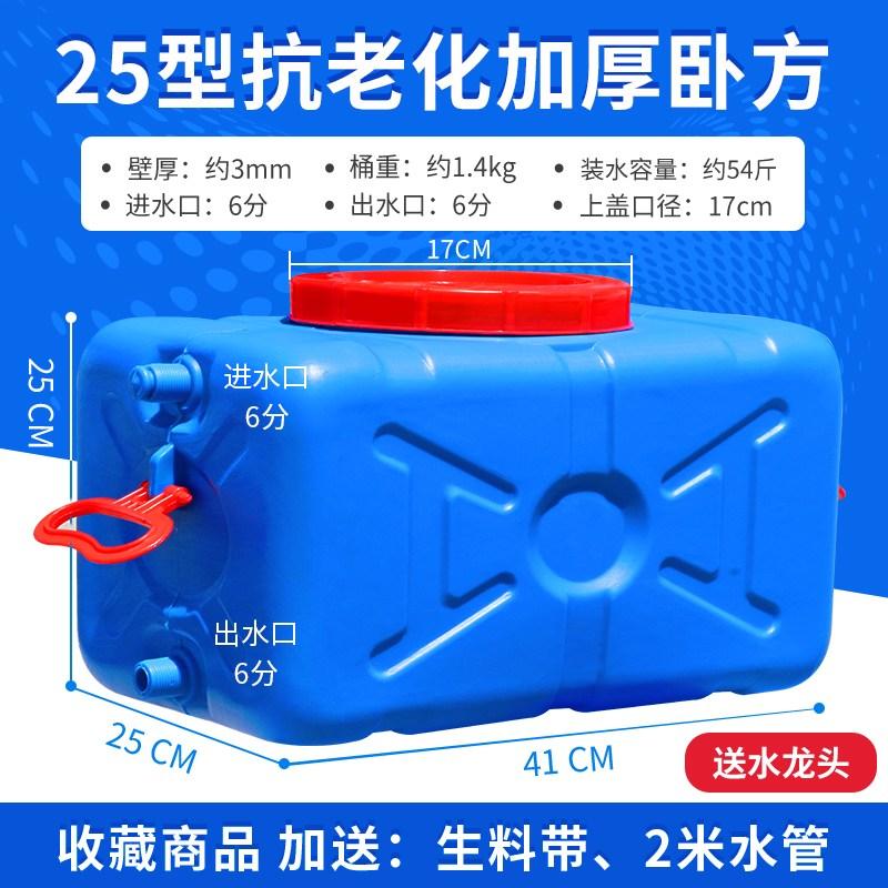 생수통 약수통 식수통 플라스틱통 대용량물통, A, ml