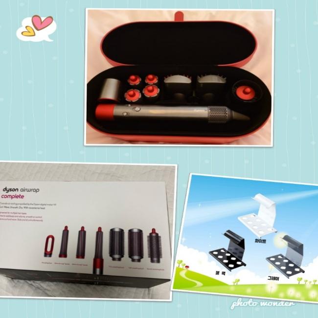 다이슨 에어랩 스타일러 컴플리트(레드)+거치대 최신형 고데기, 다이슨 에어랩 스타일러 컴플리트(레드+거치대)