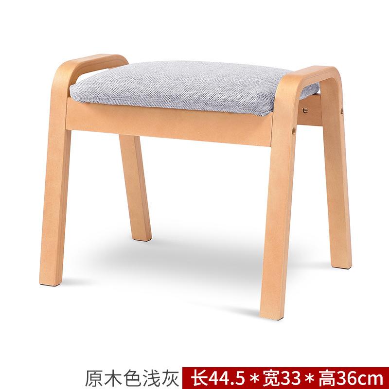원목 나무 우드 패브릭 DIY 발돋움 발판 스툴 간이 낮은 의자 다리받침대, 패키지003