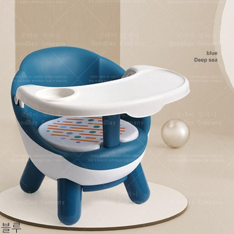 굿데이 컴퍼니 아기 다용도 식탁 의자 가정용 어린이 tETCY02, 블루