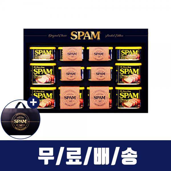 CJ 스팸 3호 선물세트/무료배송