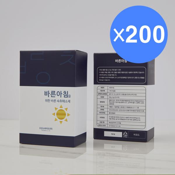 회식 상쾌한컨디션유지 숙취해소제환형20스틱200팩