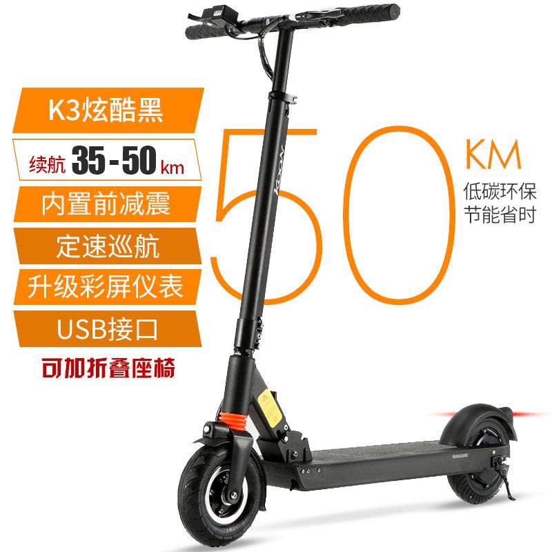 전동 킥보드 운전 휴대용 미니 접이식 리튬 배터리를 작동하는 전기 킥보드, 36V / 전면 충격 흡수 / 3C 모터 / 고정 속도 / K3 블랙 35-50km, 48V