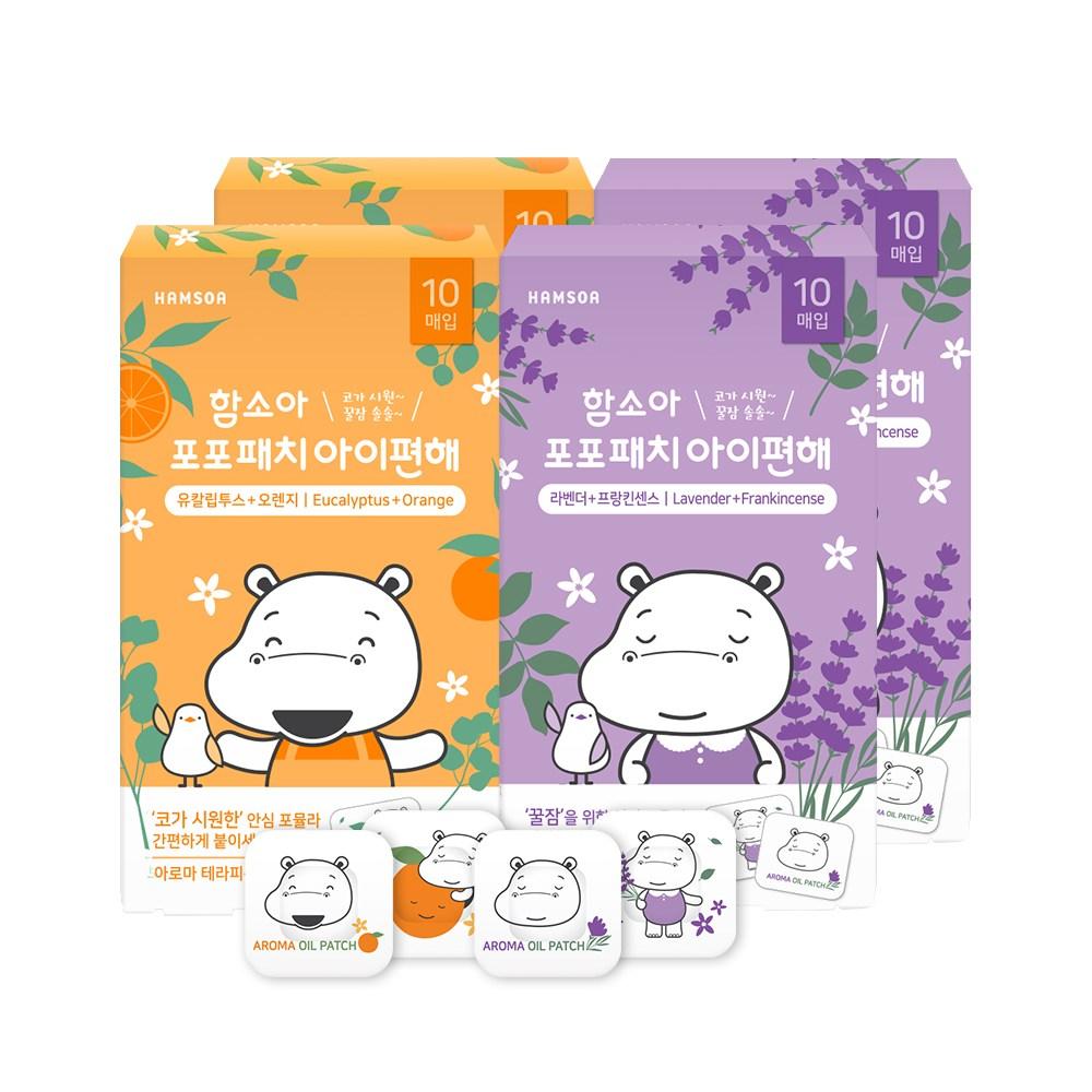 닥터아토비 함소아 포포패치 2종 구성, 라벤더/프랑킨센스 20매 + 유칼립투스/오렌지