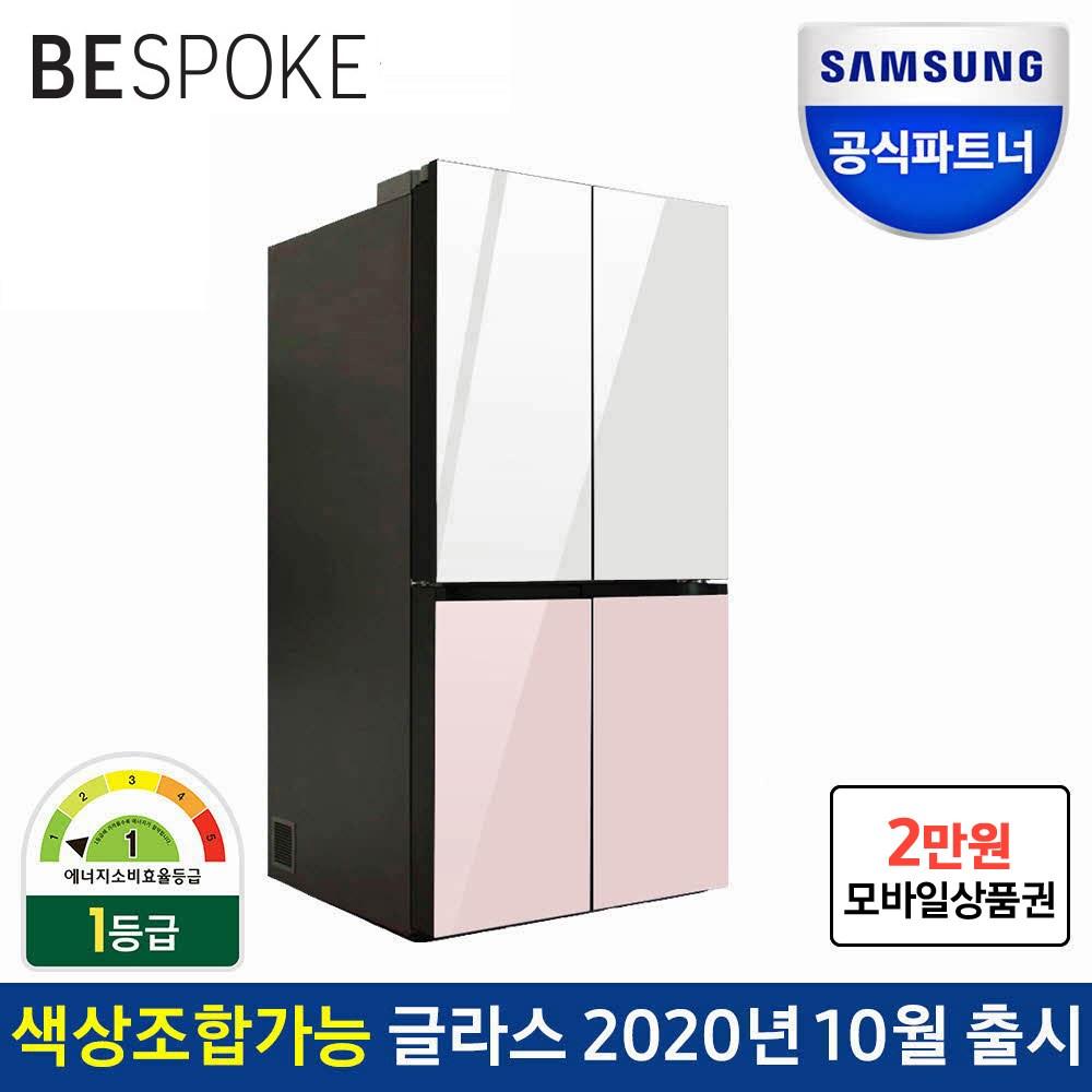삼성전자 인증점 삼성 비스포크 1등급 냉장고 RF85T91S1AP 오더메이드 글라스, RF85T91S1AP 글라스