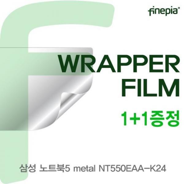 삼성 노트북5 metal NT550EAA-K24용 WRAPPER필름, 팜레스트, 카본(블랙) / 팜레스트