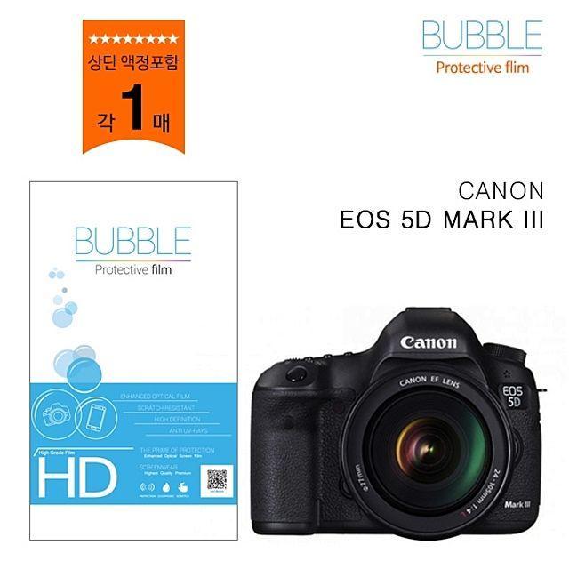 LDL859812상단포함 5D 캐논 버블 보호필름 고투명 MARK3 5DMARK3 카메라필름 버블필름, 단일옵션