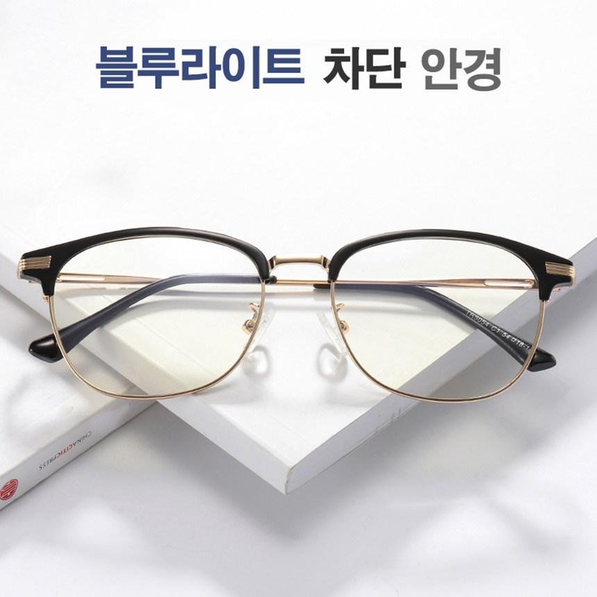 제타 하금테 안경테 청광렌즈 블루라이트차단 안경 컴퓨터 시력보호안경 남자 여자 패션