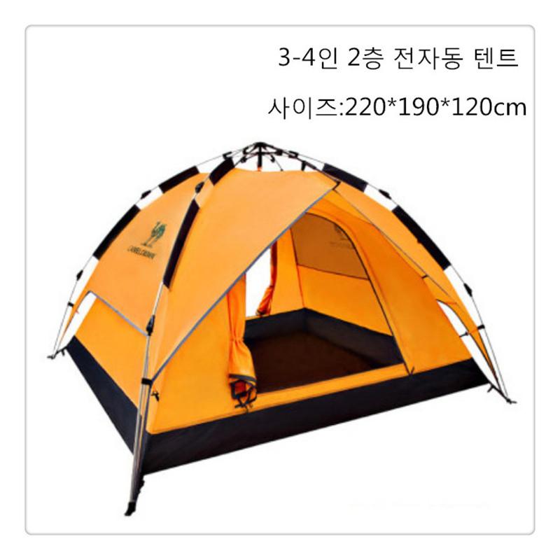 야외용품 캠핑텐트에 전자동식 방비 캠핑 장비 두툼LH0306, 3