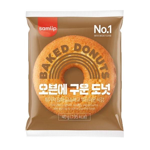 삼립식품 오븐에 구운 도넛, 50개, 40g