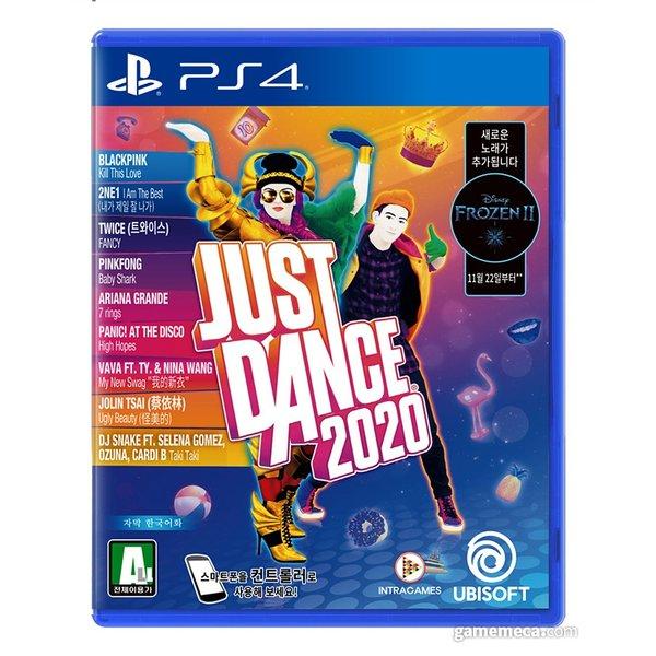 PS4 저스트댄스2020, 단일상품