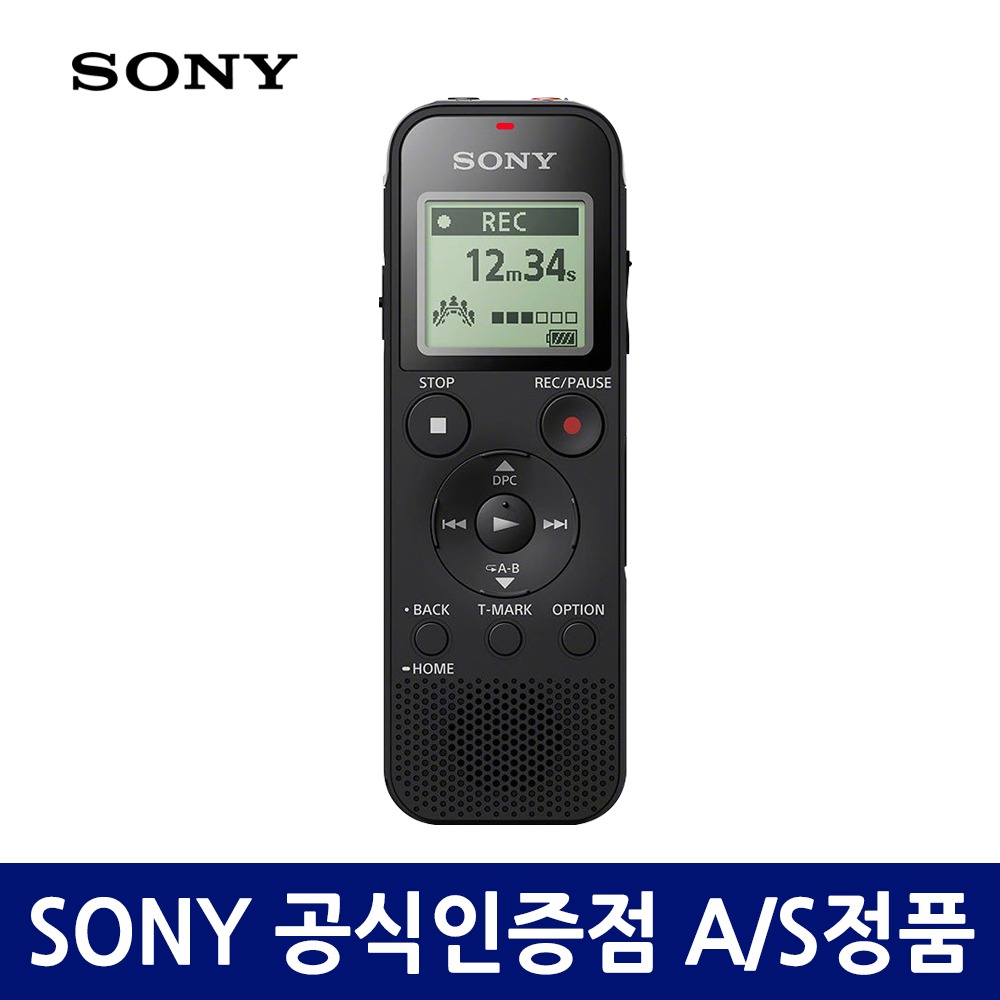 SONY 보이스레코더 ICD-PX470, 블랙