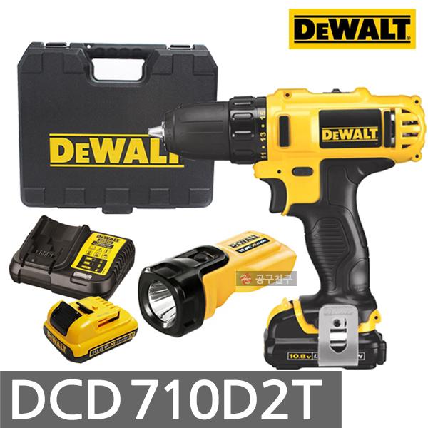 디월트 DCD710D2T 배터리2개충전드릴손전등/ DCL508N, 단일상품