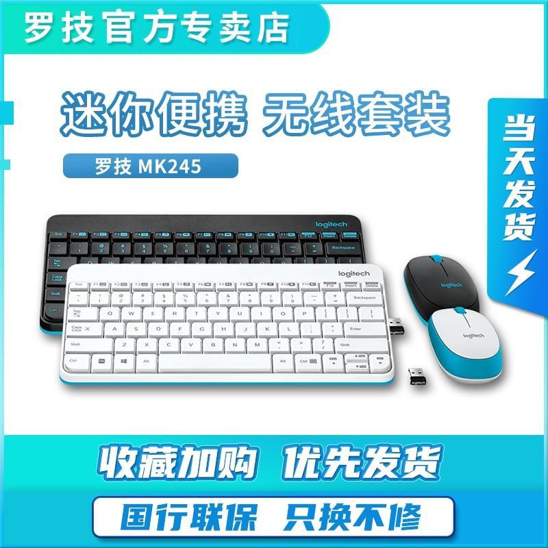 Logitech 로지텍 노트북 태블릿 무선 키보드마우스세트, ., MK240nano 흰색.