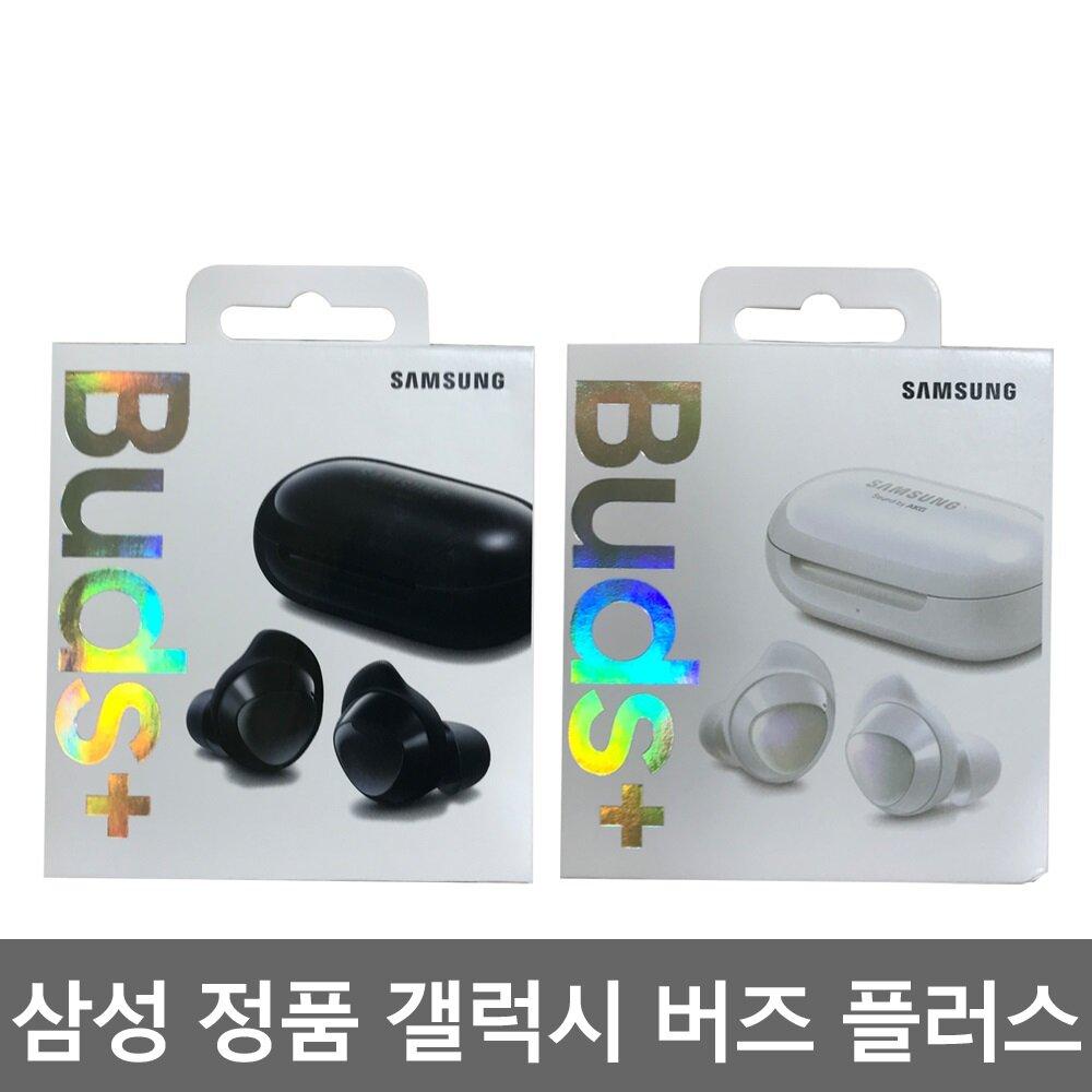 [신세계TV쇼핑][삼성] 갤럭시 버즈 플러스 SM-R175 블루투스 무선 이어폰 Y, 블랙, 단일상품